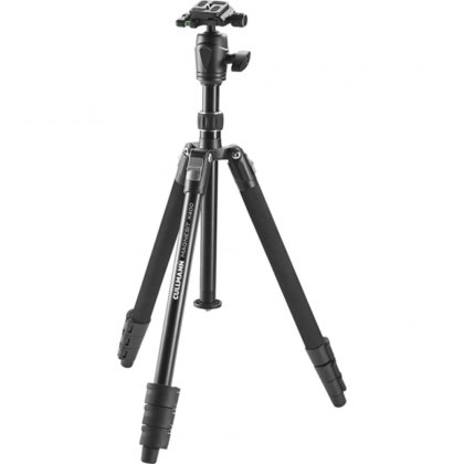 Cullman Magnesit X400 Tripod with ball head and case