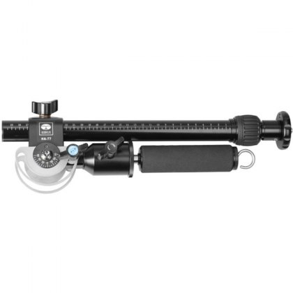 Sirui HA-77 multifunction horizontal arm