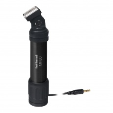 Hahnel MH80 8m extension cable and Mic Holder