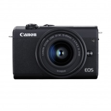 Canon EOS M200 Camera with 15-45mm lens, Black