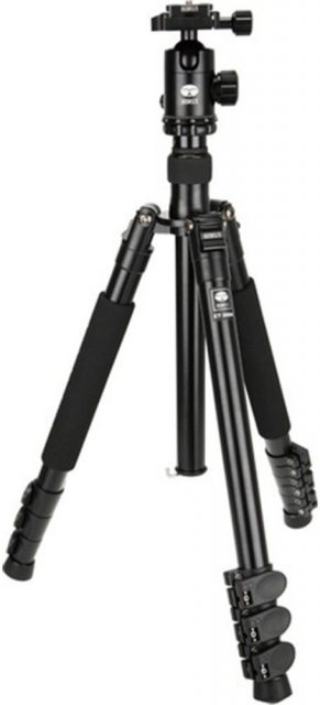 Sirui Sirui ET-2004 Tripod with E-20 Head