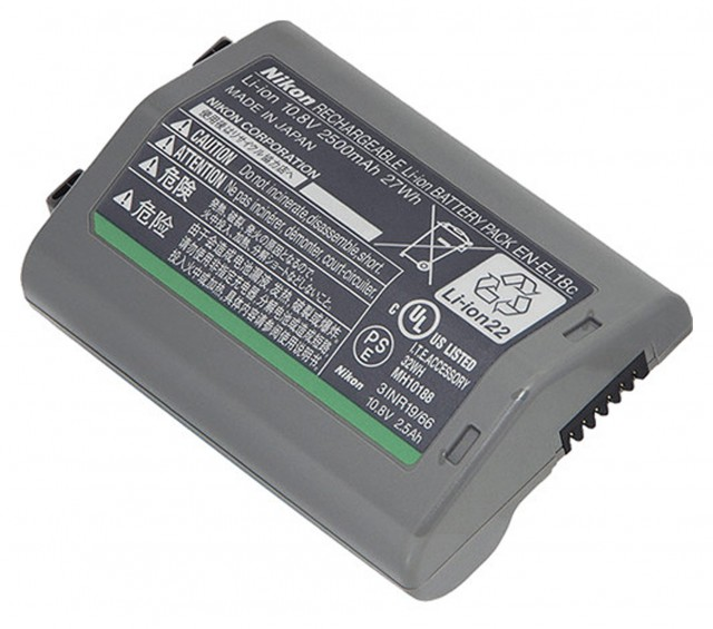 Nikon Nikon EN-EL18C Rechargeable Li-ion Battery