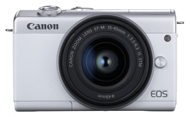 Canon Canon EOS M200 Camera with 15-45mm lens, White/Silver