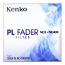Kenko Variable Density x 3-400 PL Fader, 77mm